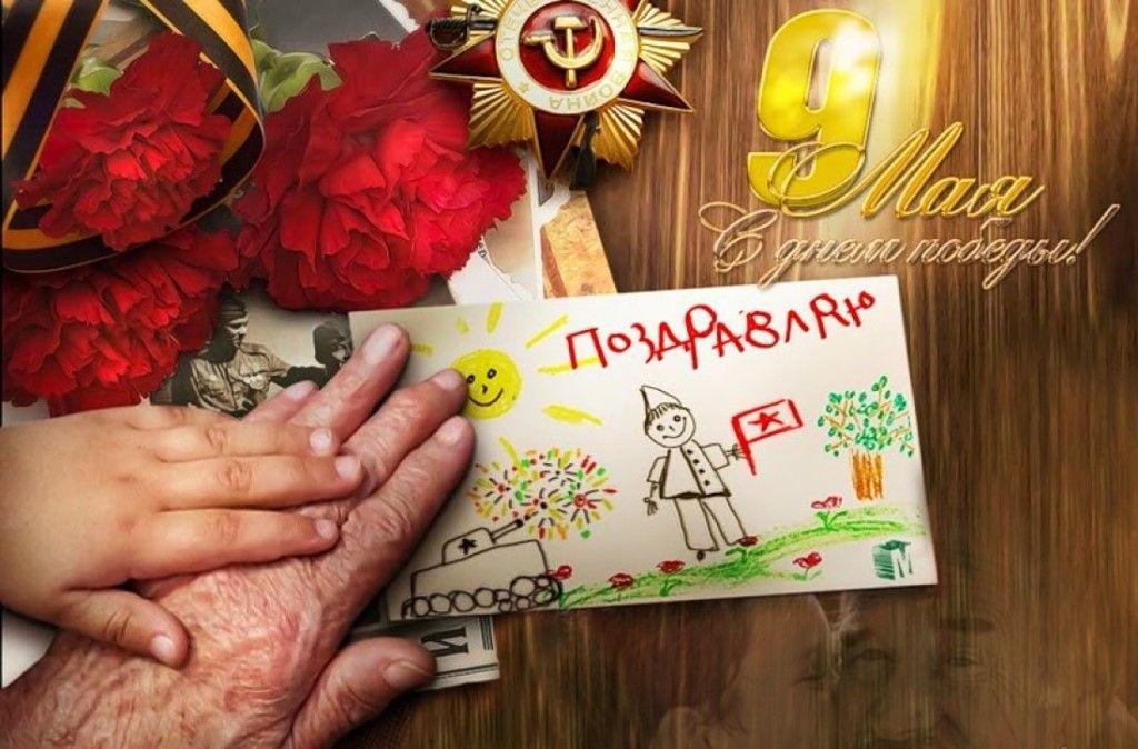 http://mdoy50balakovo.ucoz.ru/_tbkp/d59396a184880cabdeec8ae194824334.jpg